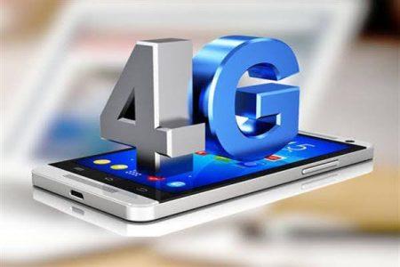 Restoration of 4G in J&K. - The RealKashmir News Kashmir